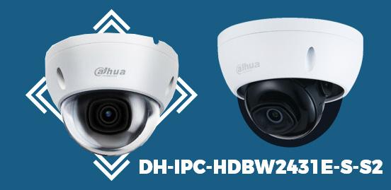 IPC-HDBW2431E-S-S2 4MP WDR IR Mini Dome Network Camera
