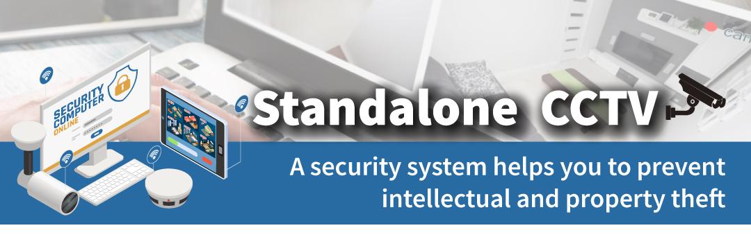 standalone-cctv-banner