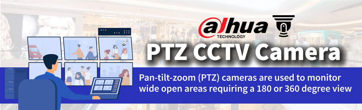 dahua-ptz-cctv-camera-banner